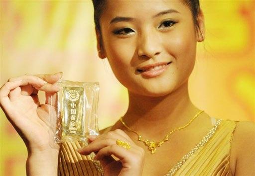 Китайское золото