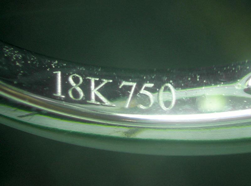 Клеймо 750 на украшении