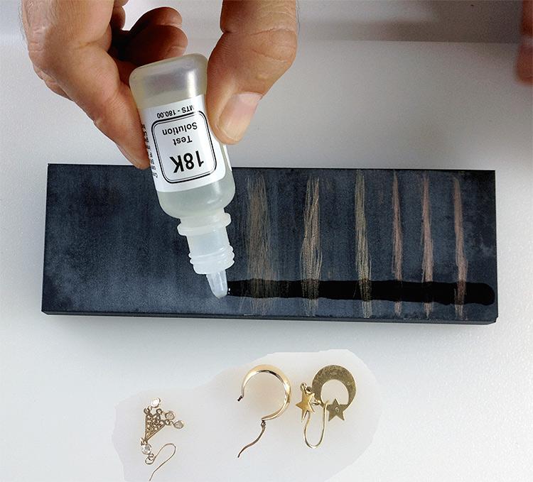 Проверка на серебро в домашних условиях 745