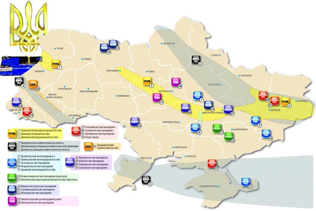Золотодобыча в Украине