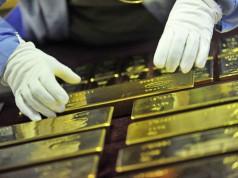 Слитки российского золота
