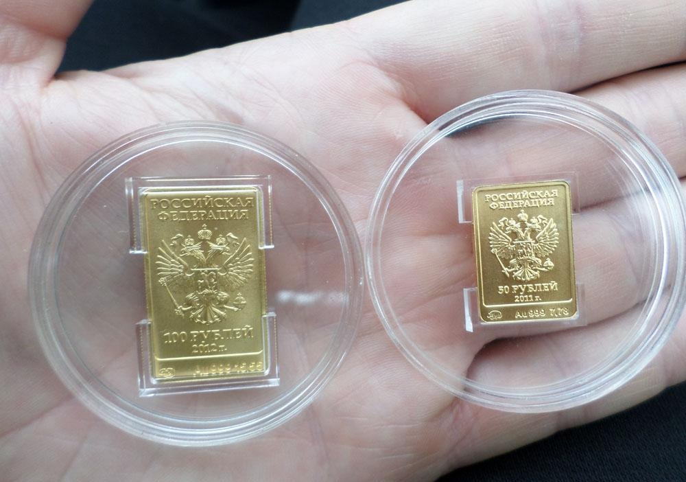 Золото в Сбербанке России  почем он покупает и продает монеты и ... 8cc8c173281