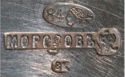 Клеймо образца 1899 года