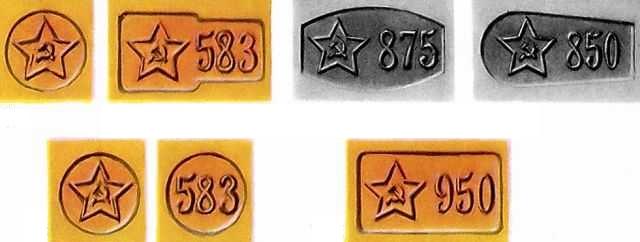 Клеймо на золоте в СССР