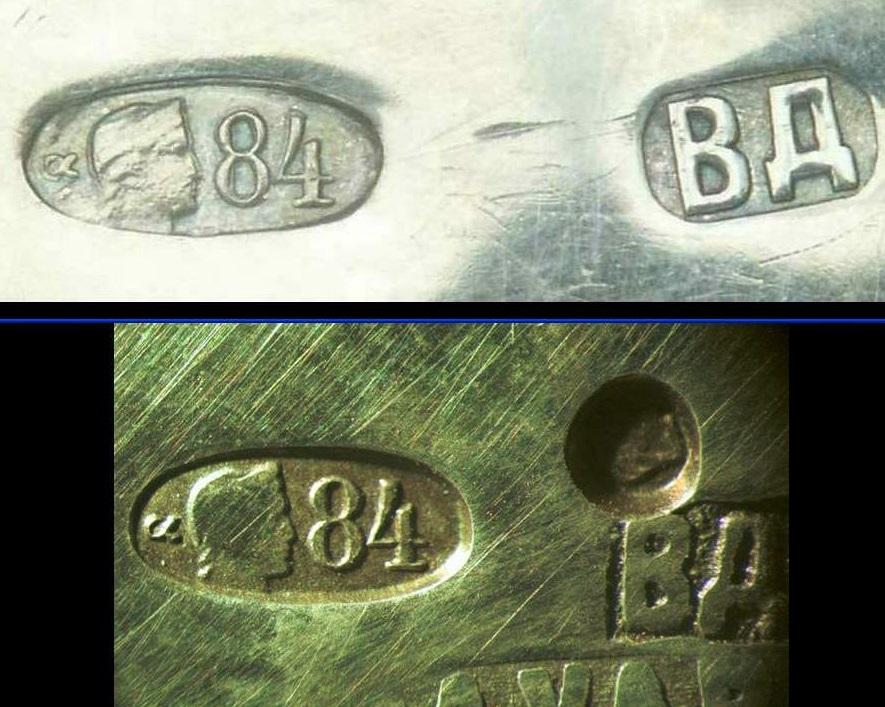 Клеймо на золоте 1908 по 1927