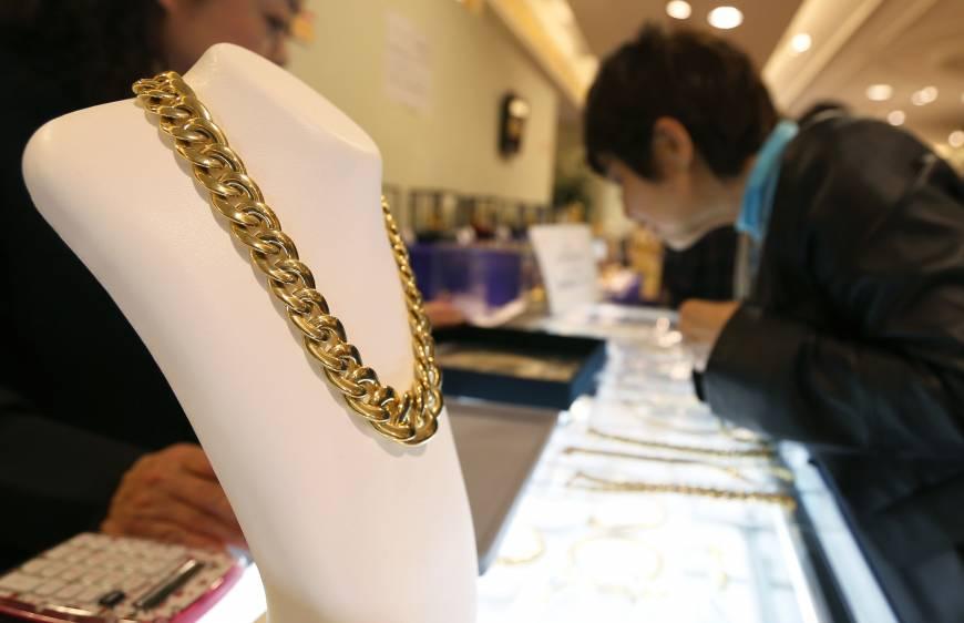 Японское золото