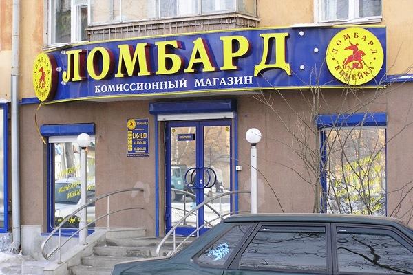 Василий Головачев, Другой дороги нет – читать онлайн