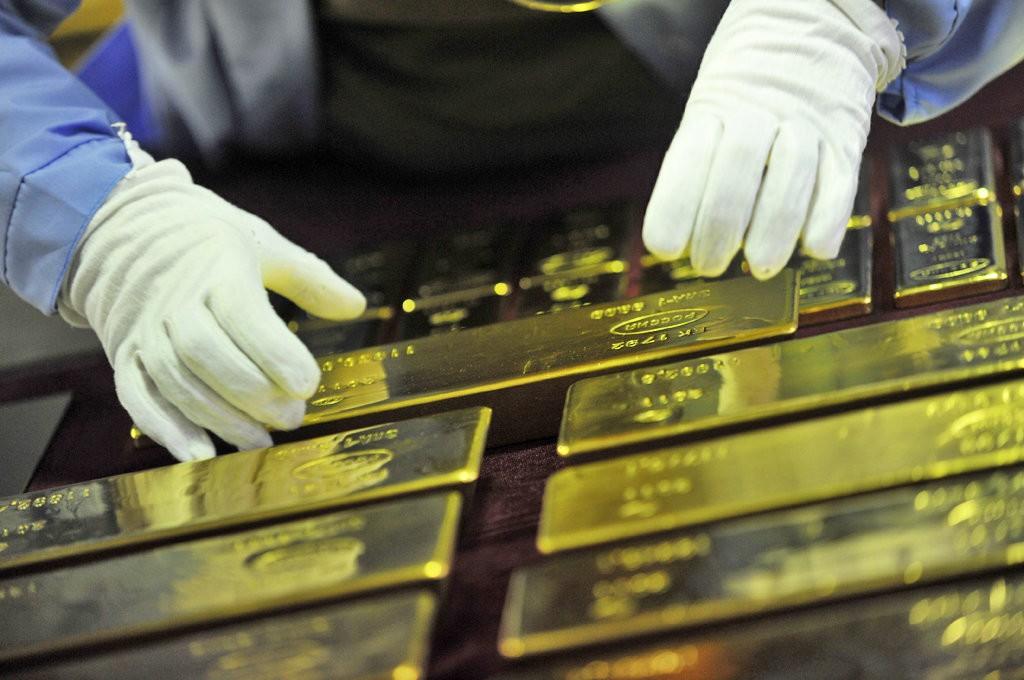 Курс золота, покупка продажа слитков - Сбербанк