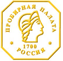 Логотип пробирной палаты