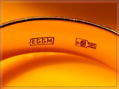 585 маркировка у золотого изделия