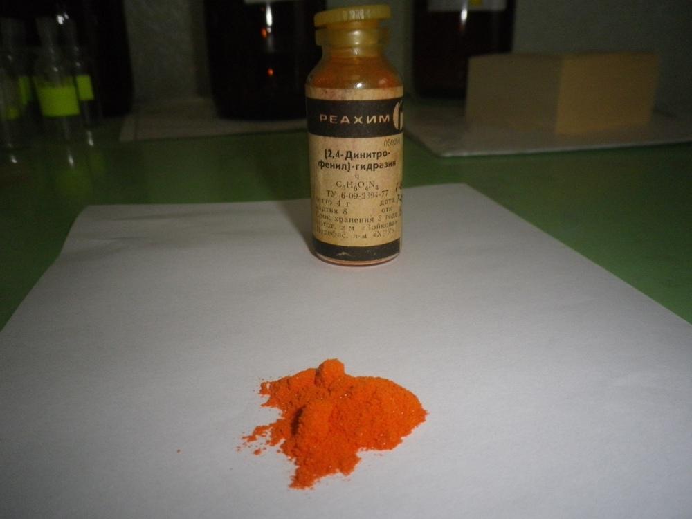 Гидрразин