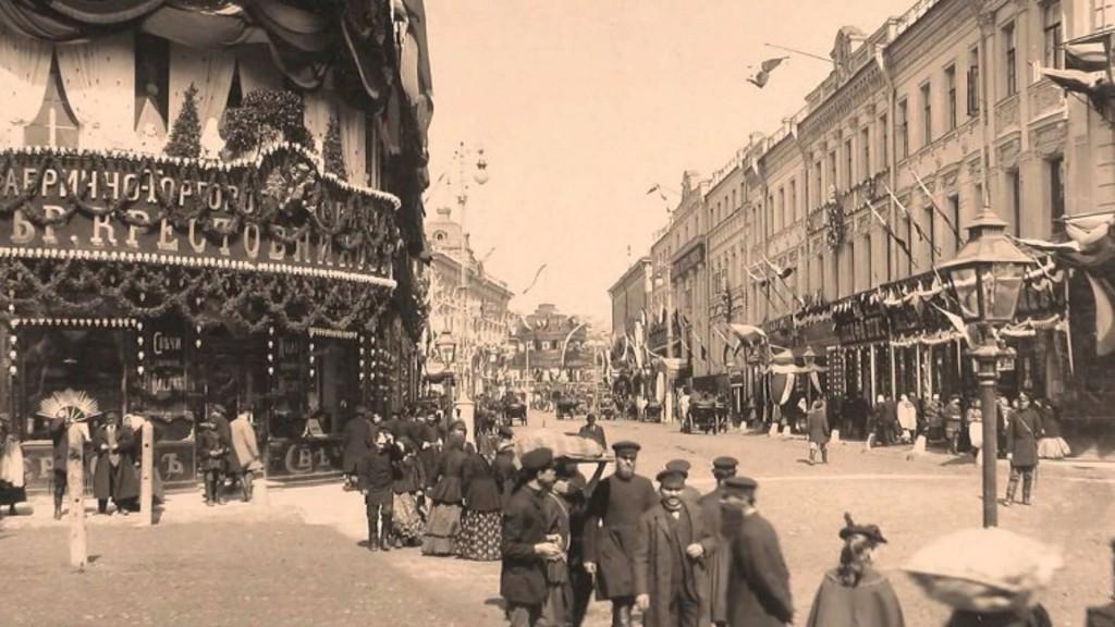 Москва 1895