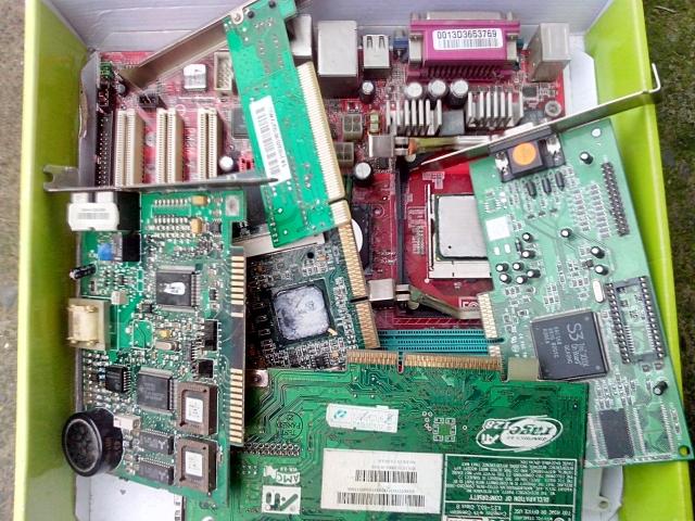 Компьютерные детали