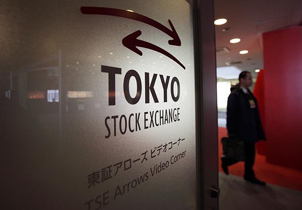 Фондовая биржа в Токио