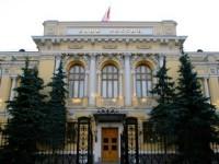 Учетная цена золота  Центрального Банка России