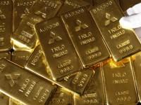 Данные по стоимости грамма золота 999 пробы на сегодня