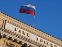 Курс золота в Центробанке РФ