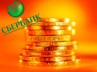 Динамика курса золота в Сбербанке