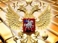 Какие цены на золото в России за грамм