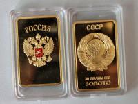 История добычи золота в России