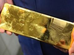 Покупка золота в слитках