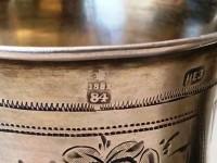 Царское серебро 84 пробы: ценность, применение, клеймо мастера