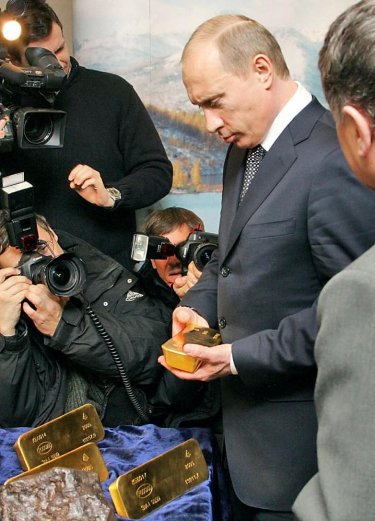 Изображение - Добыча золота в россии gde-dobyvaetsja-zoloto-v-rossii-738x1024