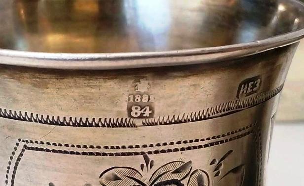 84 проба серебра, царское серебро