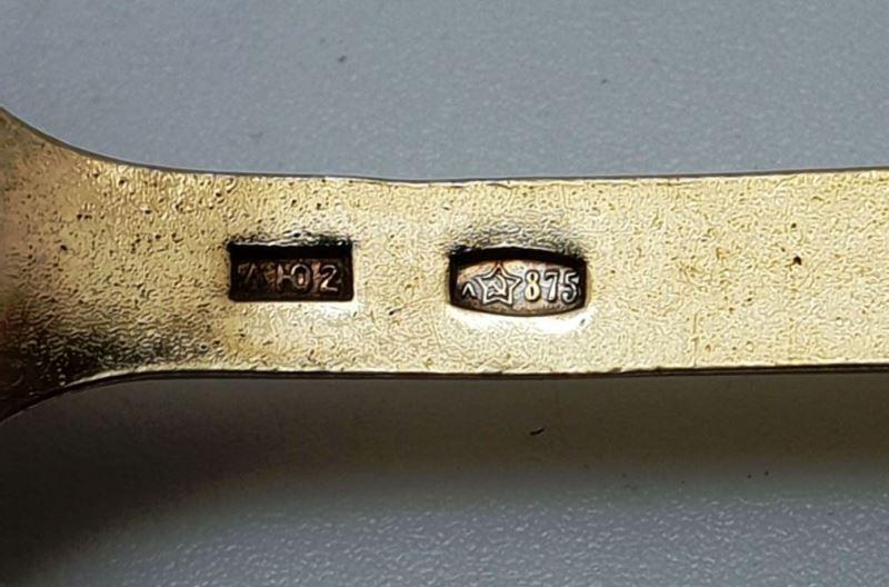 золото 875 пробы не бывает, это клеймо серебра