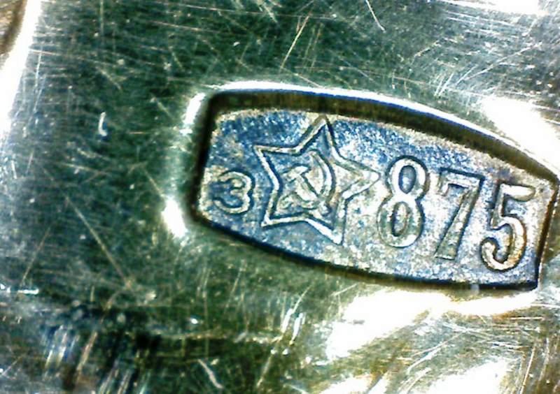 советское серебро 875 пробы
