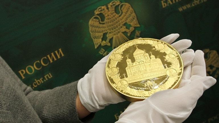 золотая монета центрального банка
